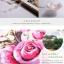 เสื้อแฟชั่นเกาหลี สกรีนลายสวยๆ แต่งแขนด้วยผ้าซีทรูลายโดดเด่น thumbnail 4