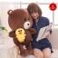 ตุ๊กตาหมีบราวน์ Brown Line ถือเป็ดแซลลี่ 80 cm. thumbnail 2
