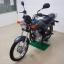 ( ฟรีดาวน์ ) Suzuki GD110 (ใหม่) ยังไม่จดทะเบียน thumbnail 1