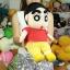 ตุ๊กตาชินจัง thumbnail 2