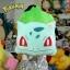 ตุ๊กตาฟุชิงิดาเนะ 20 นิ้ว Pokemon Bulbasaur thumbnail 3