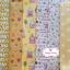 Set 6 ชิ้น : ผ้าคอตตอนไทย 6 ลาย โทนสีเหลือง ชิ้นละ1/8 ม.(50x27.5ซม.) thumbnail 2
