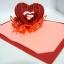 A23 การ์ดป๊อปอัพ หัวใจสานสีแดงประกายมุก พื้นสีชมพูแสด thumbnail 1
