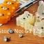 กล่องใส่ยา Rilakkuma สีเหลือง thumbnail 2