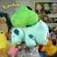 ตุ๊กตาฟุชิงิดาเนะ 20 นิ้ว Pokemon Bulbasaur thumbnail 4
