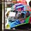 AGV K3-SV Misano 2014 thumbnail 2