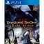 PS4 : Dragon's Dogma:Dark Arisen (R3) thumbnail 1