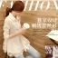 เสื้อแฟชั่นเกาหลี ผ้าชีฟองเบาสบายปักลูกไม้ลายเก๋ๆ เอาไว้ใส่กันแดดช่วงนี้ ก็เข้าดี thumbnail 3