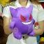 ตุ๊กตา (โปเกมอน) แกงการ์ 10 นิ้ว Pokemon thumbnail 2