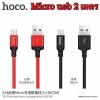 สายชาร์จ Hoco X14 Micro USB สำหรับ แอนดรอย ความยาว 2 เมตร