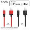 สายชาร์จ Hoco X14 For iPhone/iPad ความยาว 2 เมตร