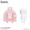 หัวชาร์จ Hoco S2 Lucky Adapter 2.0A