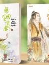 พบพานชายาในแปลงสมุนไพร (2 เล่มจบ) / สือหลัว ; หยกชมพ (แปล) :: มัดจำ 619 ฿, ค่าเช่า 123 ฿ (แจ่มใส - มากกว่ารัก) B000016070
