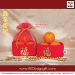[สั่งผลิตขั้นต่ำ 300 ใบ] ถุงใส่ส้มตรุษจีน บรรจุส้มได้ 4 ผล รุ่นเงินทอง (ฮก) Rich