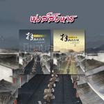 หงส์สังหาร (2 เล่มจบ) อี๋ตู้จวินหัว ห้องสมุด Hongsamut