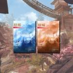 เจาเหยา ใครว่าโลกนี้ไม่มีผี (2 เล่มจบ) JIULUFEIXIANG ห้องสมุด Hongsamut