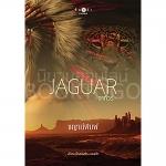 Jaguar จากัวร์ ชญาน์พิมพ์ พิมพ์คำ