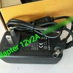 Adaptor 12V 2A