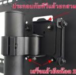 ขาตั้งทีวี LED/LCD ใหญ่ เหล็กแข็งเกรดA (รองรับทีวี ขนาด 32-65 นิ้ว) รายละเอียด: ชุดขาตั้งทีวีแบบเสาเดียว พร้อมชั้นวาง 1 ชั้น (รุ่น Heavy duty) สูง 170 ซ.ม. ส่ายได้ 120 องศา ขาทรงกลมไม่เกะกะ เพิ่มพื้นที่ใช้สอยให้กับสถานที่ของคุณ เหมาะสำหรับบริษัทฯ ห้างร้าน
