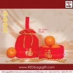 [สั่งผลิตขั้นต่ำ 300 ใบ] ถุงใส่ส้มตรุษจีน บรรจุส้มได้ 4 ผล รุ่นมั่งคั่ง Wealth