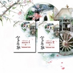 เพียงแรกพบ (2 เล่มจบ) เหวยเหอจ้งจื่อ ห้องสมุด Hongsamut