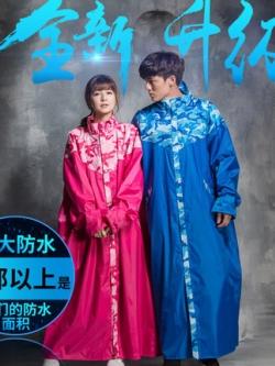 เสื้อฮู้ดกันฝนตัวยาวเกาหลี แต่งลายพราง มี2สี