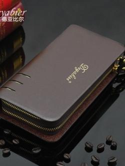 กระเป๋าสตางค์ใบยาวเกาหลี หรูหรา ดีไซน์ซิบเปิดปิด2ชั้น แต่งที่ถือด้านหลัง มี2สี