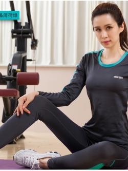 ชุดโยคะฟิตเนสเป็นเซ็ทเสื้อคอกลมแขนยาว+กางเกงรัดรูปขายาวพร้อมสปอร์ตบรา