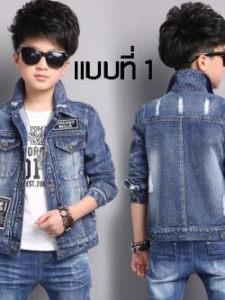 เสื้อแจ็คเก็ตยีนส์เด็กเกาหลี ดีไซน์เท่ มี3แบบ