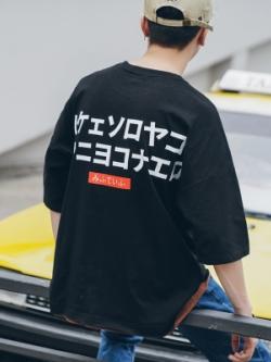 เสื้อยืดแขนสั้นเกาหลี ทรงหลวม สกรีนอักษร แต่งขอบ มี3สี