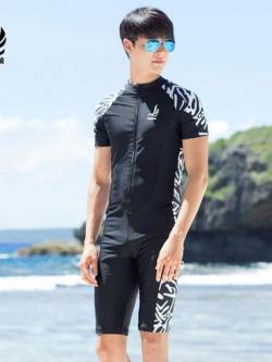 ชุดว่ายน้ำสีดำเกาหลี แต่งลวดลายด้านข้าง เสื้อ+กางเกง