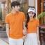 Pre Order เสื้อโปโลคู่รักแฟชั่น สไตล์เกาหลี แต่งลายคลาสสิก สีส้ม thumbnail 1