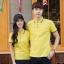 Pre Order เสื้อโปโลคู่รักแฟชั่น สไตล์เกาหลี แต่งลายคลาสสิก สีเหลือง thumbnail 1