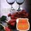 เหลี่ยมรักสองนรี / ธนฎฐา :: มัดจำ 220 ฿, ค่าเช่า 44 ฿ (ทัช (Touch Publishing)) FT_TH_0046 thumbnail 1