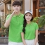 Pre Order เสื้อโปโลคู่รักแฟชั่น สไตล์เกาหลี แต่งลายคลาสสิก สีเขียวอ่อน thumbnail 1