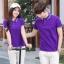 Pre Order เสื้อโปโลคู่รักแฟชั่น สไตล์เกาหลี แต่งลายคลาสสิก สีม่วง thumbnail 1