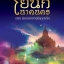 โยนกนาคนคร ตอน พันธนาการอธิษฐานรัก / รุ้งอ้วนหนอนหนังสือ :: มัดจำ 470 ฿, ค่าเช่า 94 ฿ (ทำมือ) B000016133 thumbnail 1