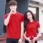 Pre Order เสื้อโปโลคู่รักแฟชั่น สไตล์เกาหลี แต่งลายคลาสสิก สีแดง thumbnail 1