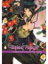 (วายแปล) Bright Prison 2 : Forbiden Sweet Secret in the Academy / Nono Inukai :: ค่าเช่า 64 ฿ (Butterfly sleep) B000017142