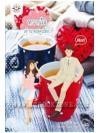 หวานใจเจ้านายสุดเนี้ยบ / จั่วเวย ; Honey Toast (แปล) :: มัดจำ 129 ฿, ค่าเช่า 25 ฿ (jamsai - cookies)