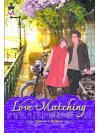 Love Matching เกมรักจับคู่ปิ๊ง ล.2 / จินนี่ จินนี่ :: มัดจำ 0 ฿, ค่าเช่า 40 ฿ (ฟิสิกส์เซ็นเตอร์ (Physics Center) - Asian Love) FT_PH_0011_02