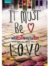 คดีหัวใจหมายรัก (It Must Be Love) / ราเชล กิบสัน :: มัดจำ 215 ฿, ค่าเช่า 43 ฿ (แพรว - Romantic) B000010032