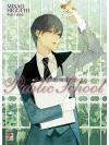 (วายแปล) Public School ราชาในกรงขัง ล.2 / Misao Higuchi :: ค่าเช่า 38 ฿ (Zenshu) B000017146