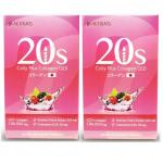 20s Colly Plus Collagen Q10 ซื้อ 2 กล่อง 750 บาท