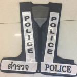 เสื้อสะท้อนแสงตำรวจ ตัว V ไม่มีขอบ ดำ-ขาว