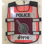 เสื้อสะท้อนแสงตำรวจ ตราโล่ห์ ส้ม-ขาว