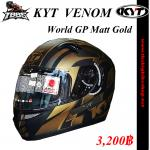 หมวกกันน็อค KYT รุ่น Venom World GP Matt Gold
