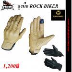 ถุงมือหนัง RockBiker