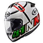 #Haga Monza สีขาว