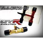 กันล้ม GTR For CBR250-CBR300 (มีให้เลือก 3 สี)